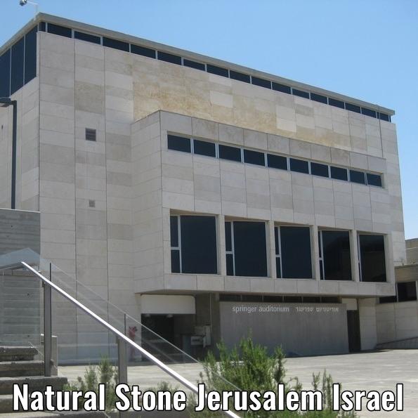 natural stone jerusalem israel a